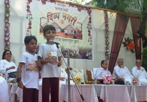 Divya Nagari Boys Performing in the program